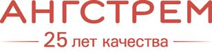 Компания «Ангстрем» - лидер регионального бизнеса