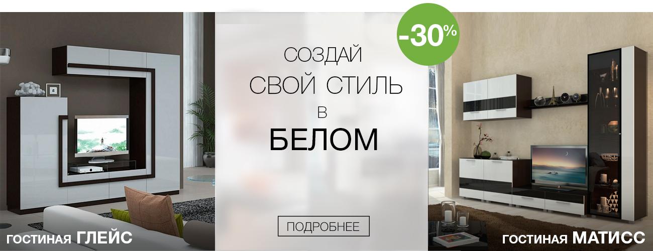 В интернете есть реклама мебельной фабрики ангстрем как рекламироваться на бегуне