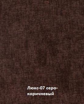 Люкс-07 серо-коричневый.jpg