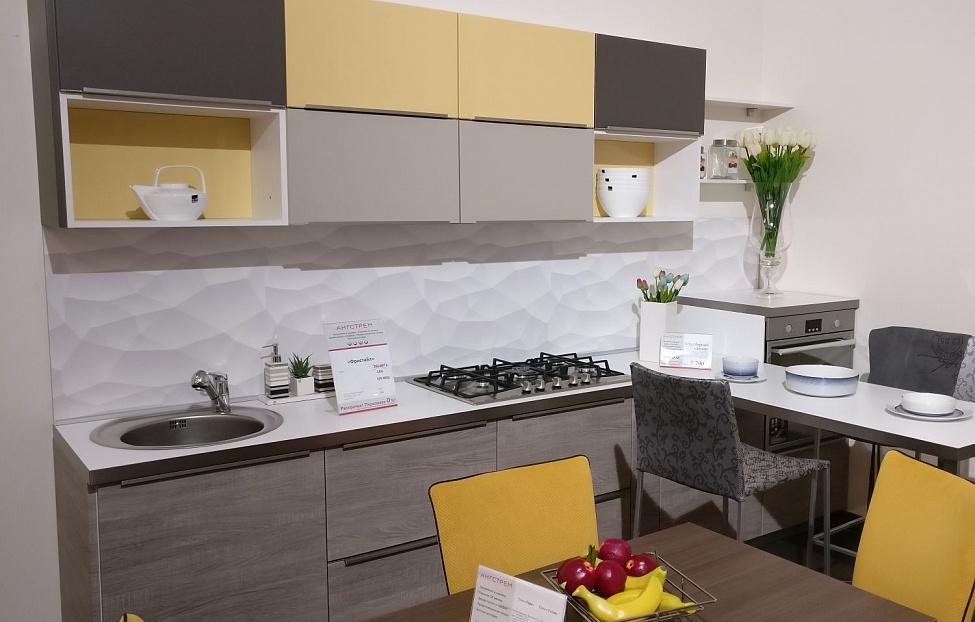 Купить Кухня Фристайл в интернет магазине корпусной и мягкой мебели для дома